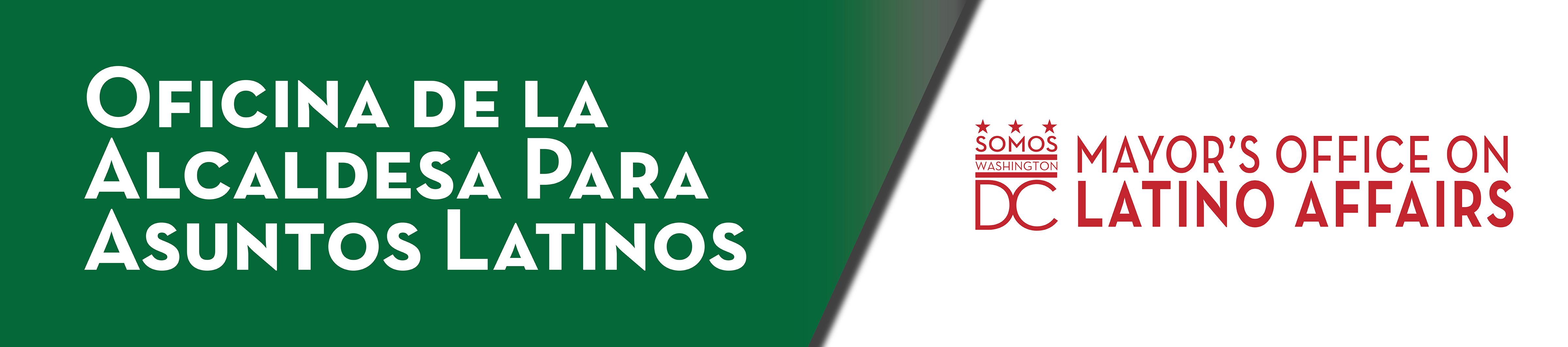 Oficina de Asuntos Latinos de la Alcaldía